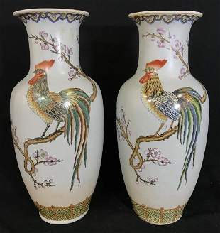 Pr Hand Painted Asian Ceramic Vase Roosters