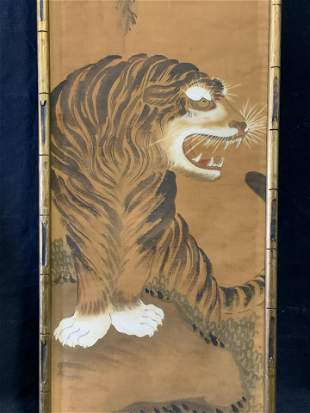 Chinese Tiger on Hand Painted Fabric