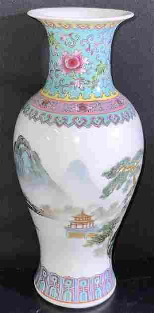 Vntg Hand Painted Signed Asian Porcelain Vase
