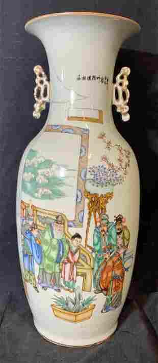 Antique Chinese Porcelain Floor Vase