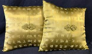 Pair Asian Character Toss Pillows
