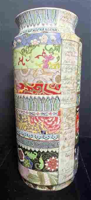 Signed TOZAI Handmade French Porcelain Vase