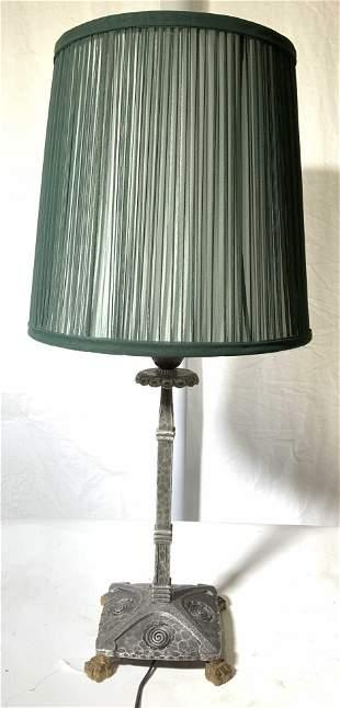 Egyptian Style Lightweight Metal Lamp w Shade