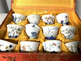 Boxed Set Signed Asian Porcelain Tea Cups 12
