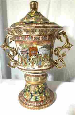 Oversized Signed Japanese Hand Painted Gilt Urn