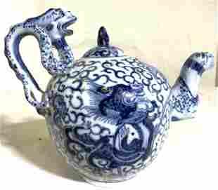 Signed Asian Porcelain Teapot W Lid