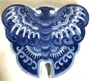 Signed Asian Porcelain Butterfly Hors D�oeuvre Dis