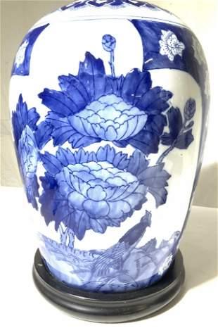 Vintage Asian Doucai Porcelain Lamp