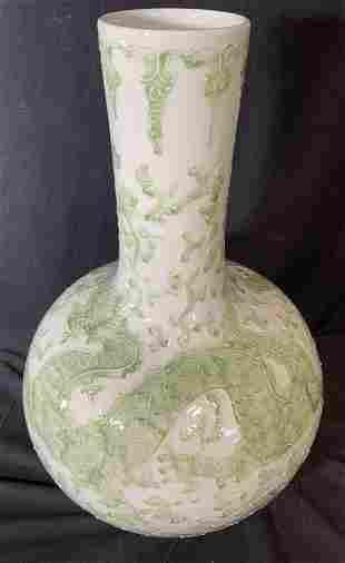 Signed Asian Grand Porcelain Vase 21.5 in h