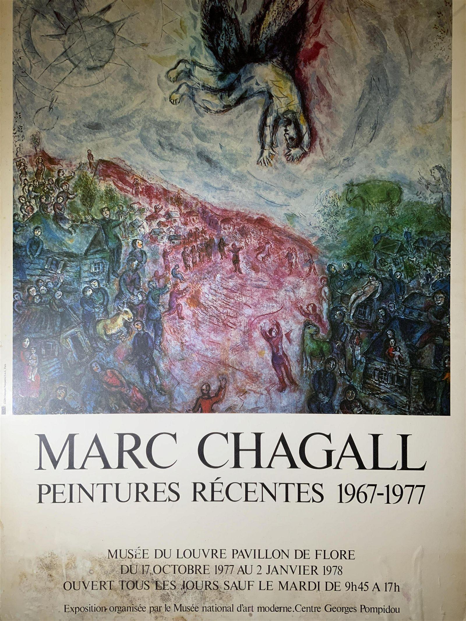 MARC CHAGALL Centre Pompidou Exhibition Poster