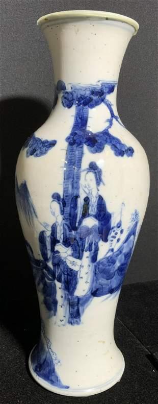 Antique Chinese Porcelain Vase Centerpiece