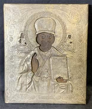 Russian Orthodox Metal & Wood Icon