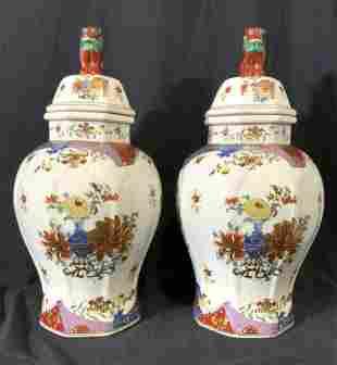 Pr Vintage Handpainted Asian Ming Jars