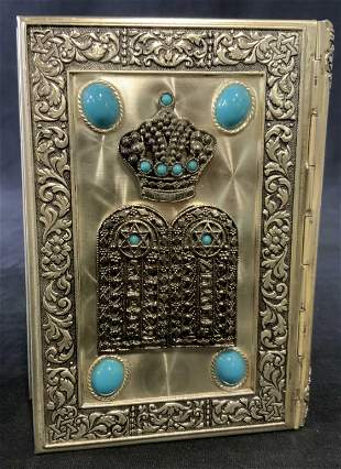 Vintage Metal Prayer Jewish Prayer Book