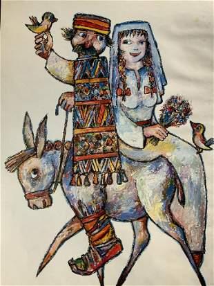 JOVAN OBICAN Signed Wedding Offset Lithograph