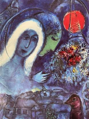 MARC CHAGALL Field of Mars Poster