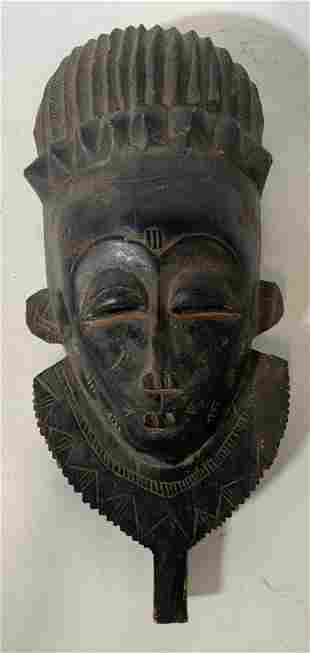 Hand Carved Wooden African Ceremonial Mask