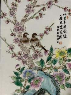 Chinese Tile Artwork
