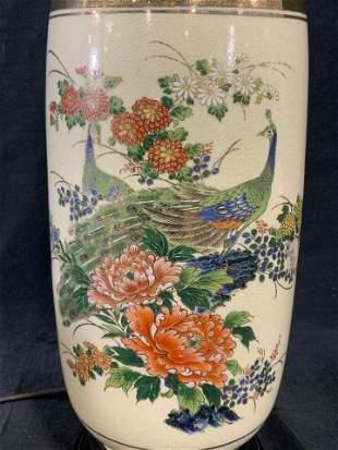 Porcelain Floral & Peacock Lamp