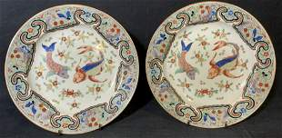 Pair Vintage ROUARD Porcelain Plates