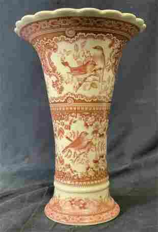 Transfer Ware Red Ceramic Bird Vase