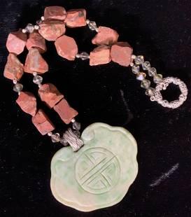 Mottled Green Jade & Nat. Stone Artisanal Necklace