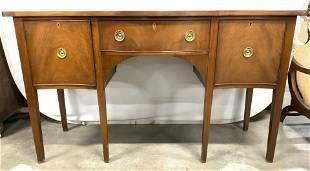 Vintage Mahogany Sideboard W Drawer & Cabinets