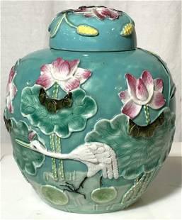 Chinese Porcelain Majolica Ginger Jar, Hallmarked