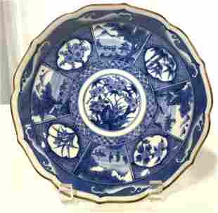 Signed Asian Porcelain Plate Asian Stoneware