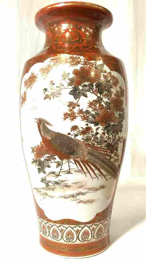 Signed Vntg Hand Painted Asian Porcelain Vase