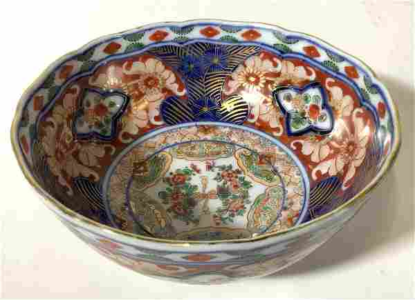 Signed Hand Painted Asian Porcelain Bowl