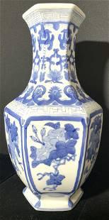 Vintage Asian Porcelain Vase Vessel Centerpiece