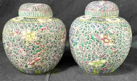 Pair Chinoiserie Signed Asian Ginger Jars
