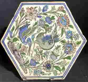 Vntg Asian Hexagonal Oversized Ceramic Tile