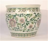 Vintage Chinese Ceramic Planter