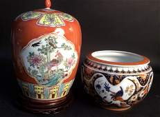 Two Asian hand painted oriental vases