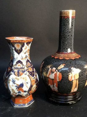 Two Hand Painted Asian Porcelain Vases