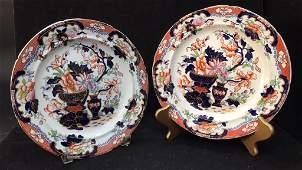 Pair Antique Plates Circa 1850