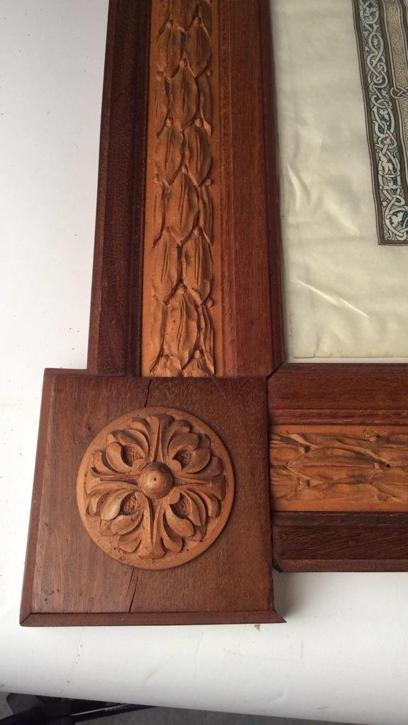 Carved and inlaid multi wood framed document - 2