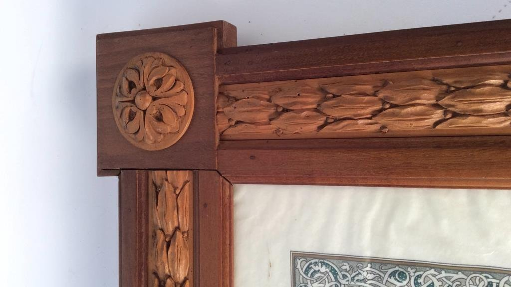 Carved and inlaid multi wood framed document - 6