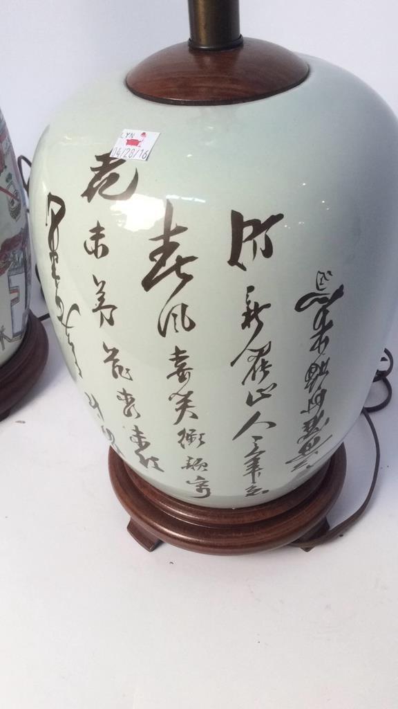 Pair Asian Lamps - 6
