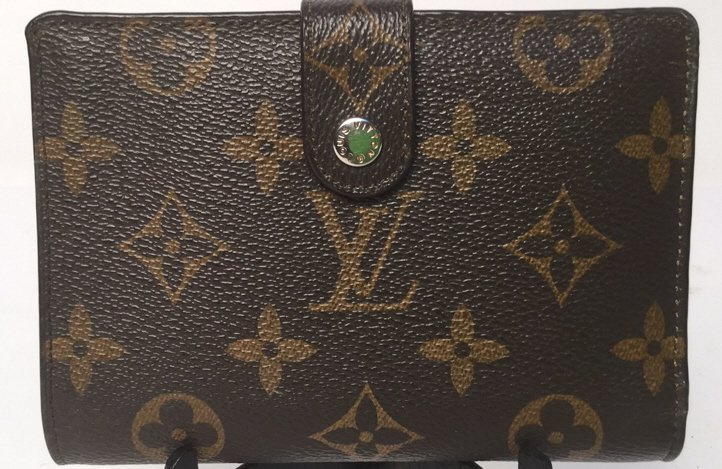 Louis Vuitton Wallet With Flap Up Mirror Inside