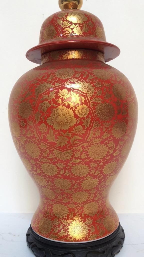 Orange & Gold Painted Asian Lidded Urn - 2
