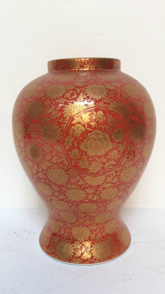 Orange & Gold Painted Asian Lidded Urn - 3