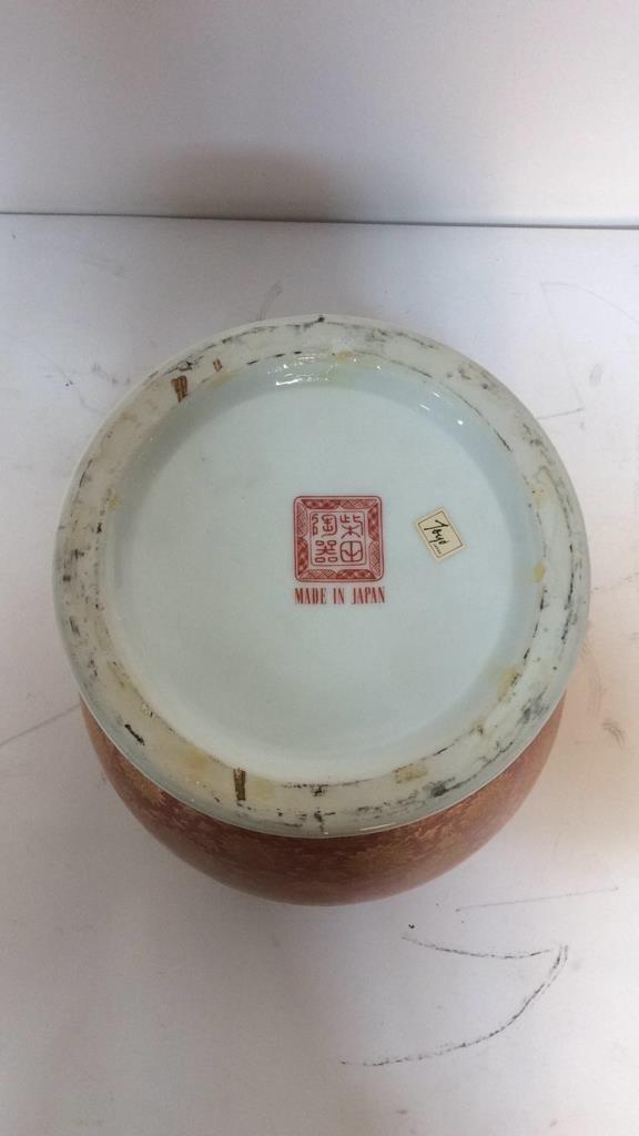 Orange & Gold Painted Asian Lidded Urn - 5