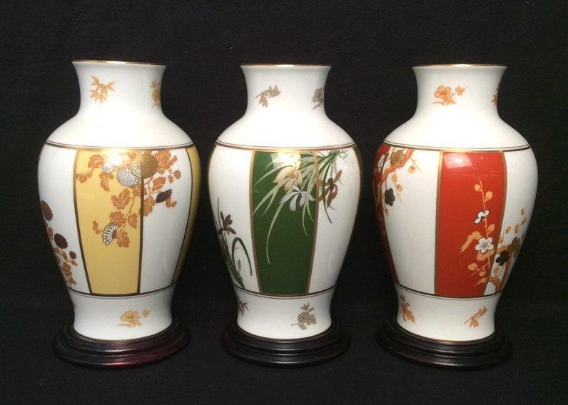 Set of 3 Franklin Porcelain Okura Vases