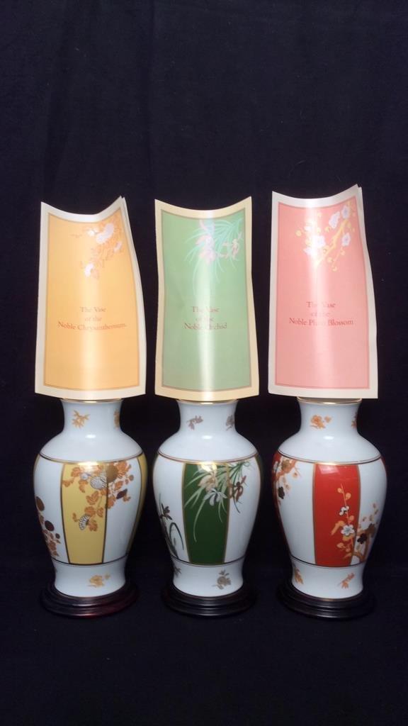 Set of 3 Franklin Porcelain Okura Vases - 2