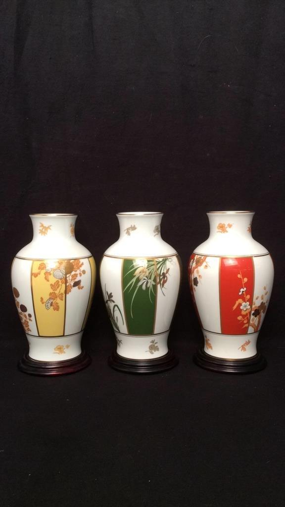 Set of 3 Franklin Porcelain Okura Vases - 3