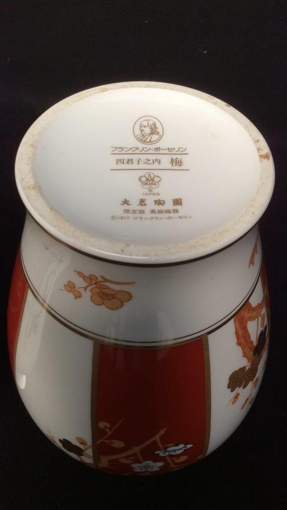 Set of 3 Franklin Porcelain Okura Vases - 6