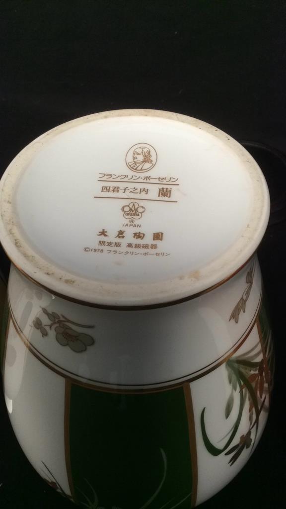 Set of 3 Franklin Porcelain Okura Vases - 7
